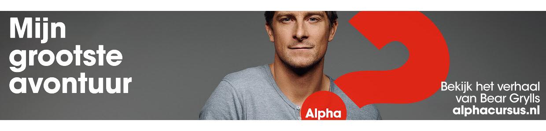 Alpha banner website